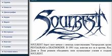 Примеры страниц soulrest.ru.gg