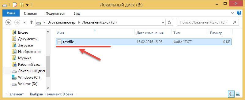 Veracrypt сохранять в контейнере файлы