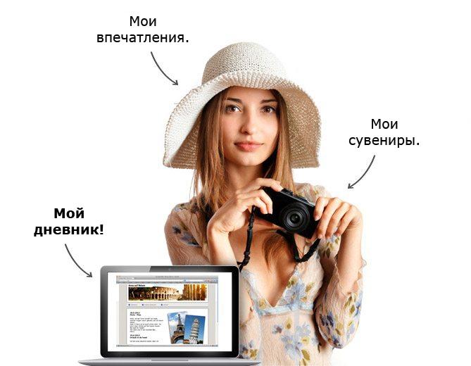 бесплатная страница в интернете