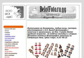 http://beloffoto.ru.gg/