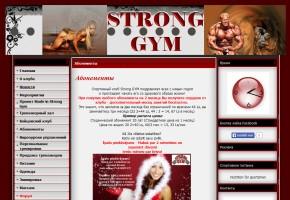http://strong-gym.ru.gg/