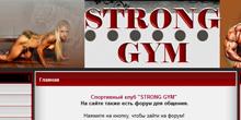 Примеры страниц strong-gym.ru.gg